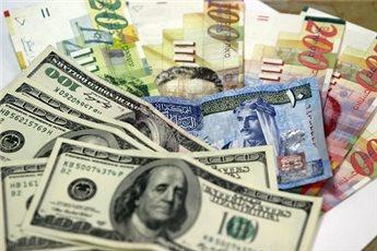 انخفاض على اسعار صرف العملات