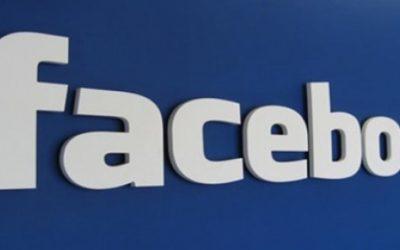 """ماذا فعلت فيسبوك لتحسين """"آخر الأخبار""""؟"""