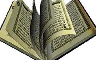 هل يجوز قضاء ما فات من صوم رمضان في شعبان؟