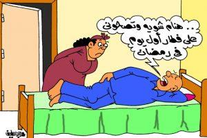 كاريكاتير شهر رمضان المبارك 2020