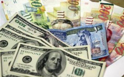 أسعار العملات: الأربعاء