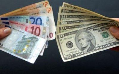 أسعار العملات: الأثنين