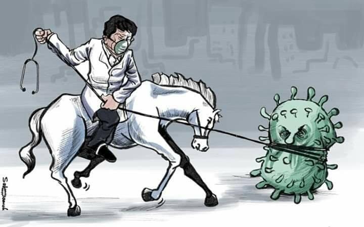 القضاء على فايروس كورونا