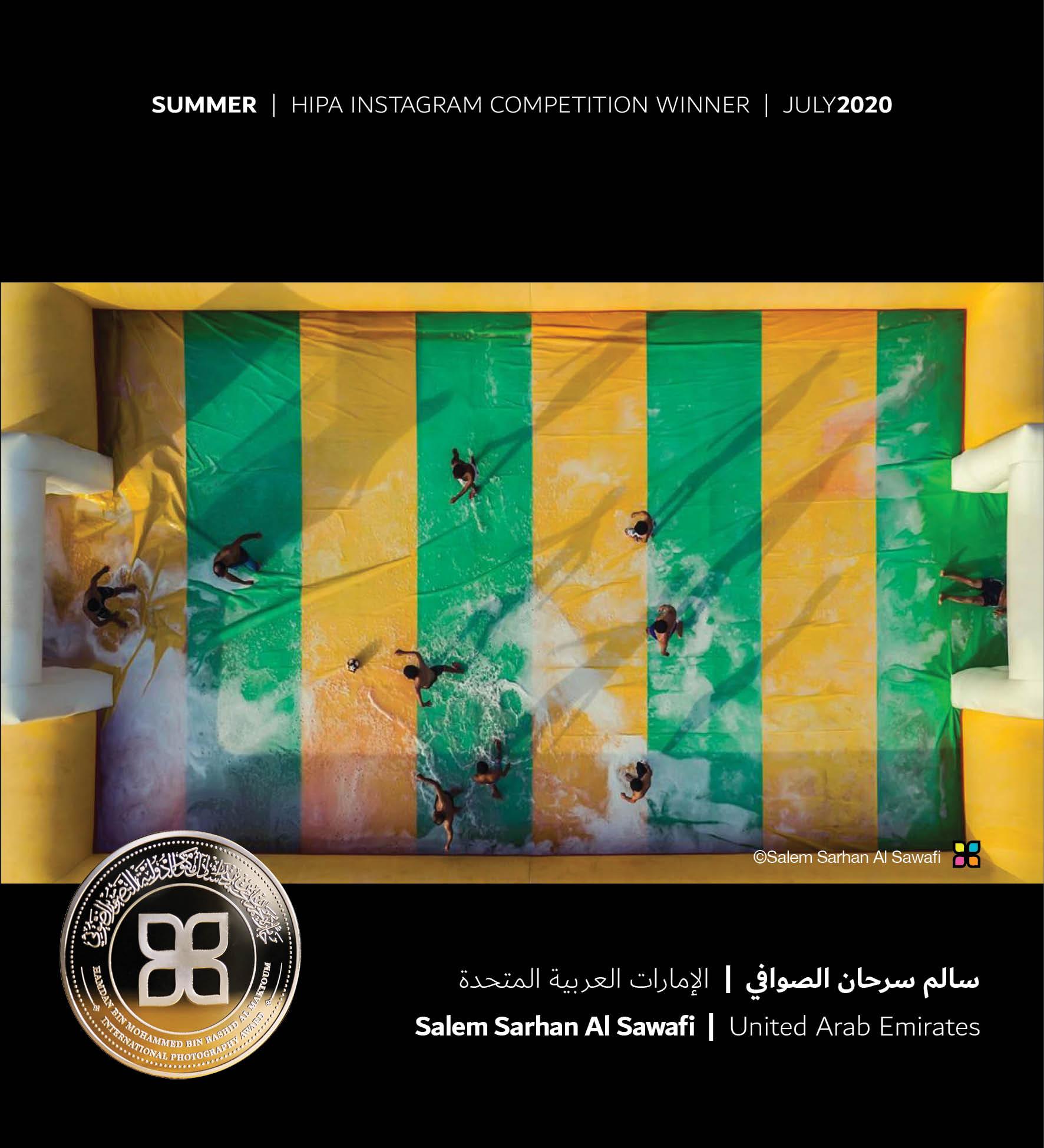 """جائزة حمدان بن محمد للتصوير تعلن الفائزين بمسابقة """"الصيف"""""""