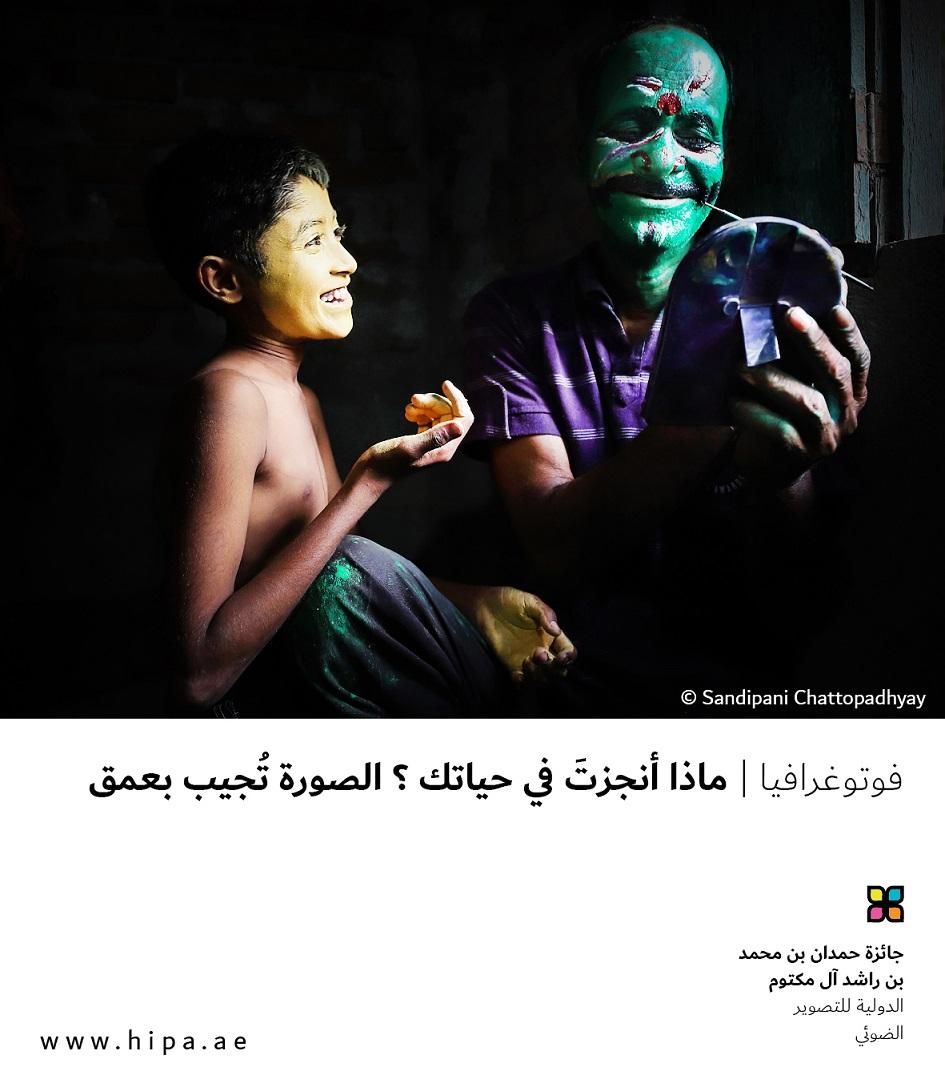 فوتوغرافيا  ماذا أنجزتَ في حياتك ؟ الصورة تُجيب بعمق