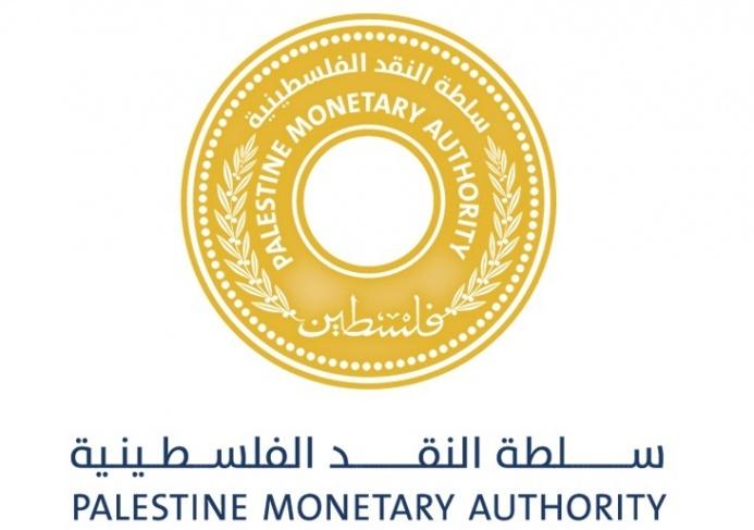 سلطة النقد تطلق حملة للتوعية بخدمات الدفع الإلكتروني