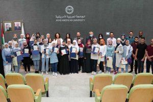 بالشراكة مع وزارة التربية والتعليم الجامعة العربية الأمريكية تنظم ورشتا عمل لطلبة المدارس حول القصص المصورة والكتابة الإبداعية