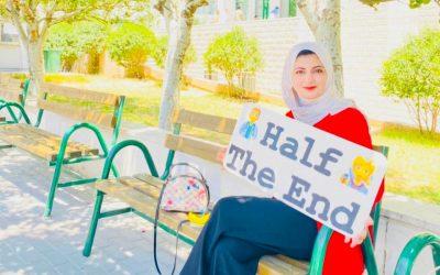 الطالبة ابو هليل من كلية الطب في البوليتكنك تحقق انجازاً بمُسابقة التحدي الطبي العالمي