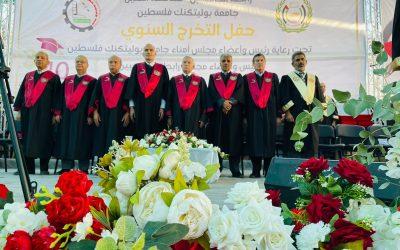 جامعة بوليتكنك فلسطين تحتفل بتخريج الفوجين التاسع والثلاثين والأربعين لطلبة الدبلوم