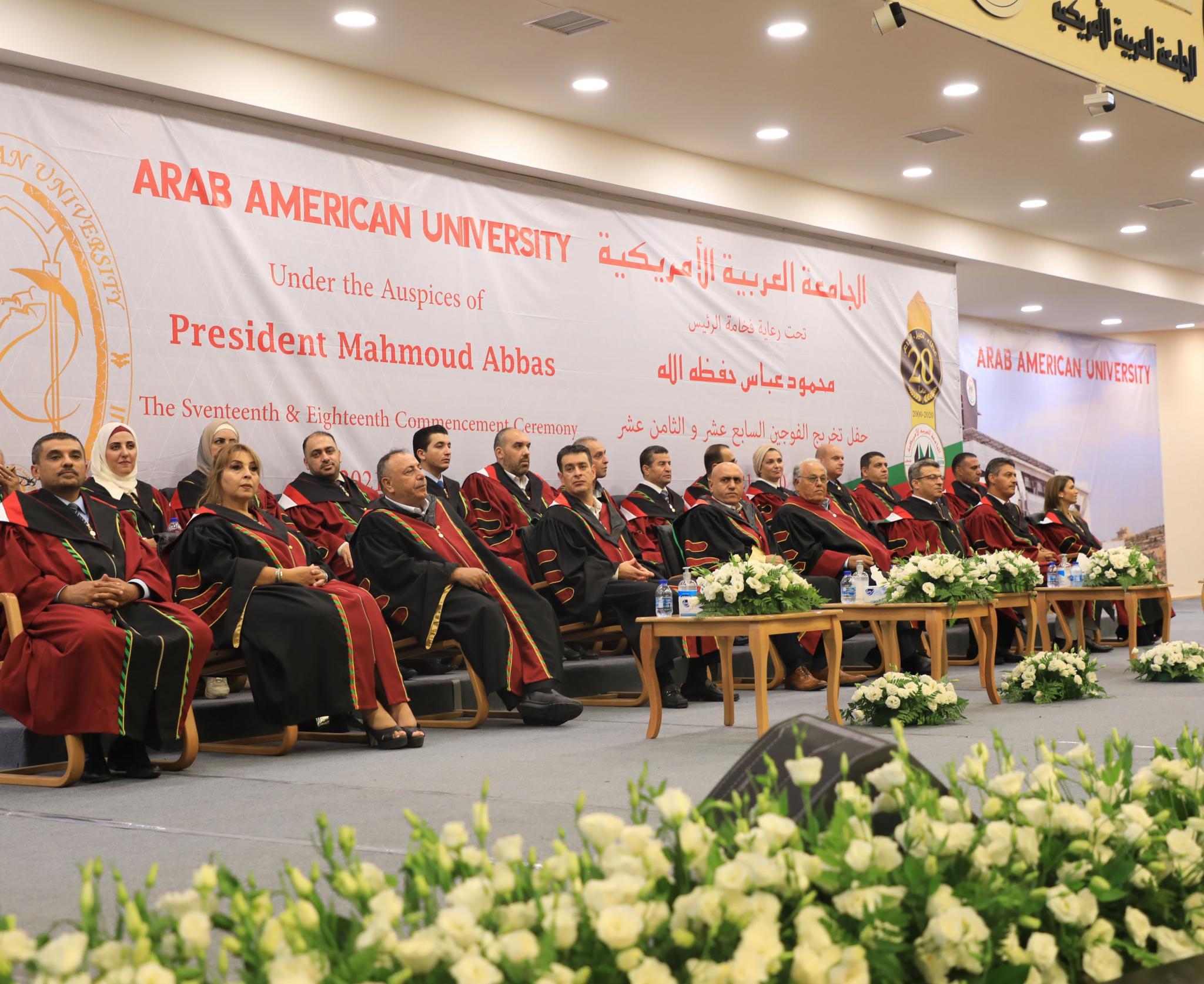 الجامعة العربية الأمريكية تعلن عن انطلاق حفلات تخريج فوجي السابع والثامن عشر من طلبتها