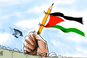 كاريكاتير شبكة فرح