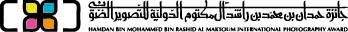 """جائزة حمدان بن محمد للتصوير تنشر الصور الفائزة بمسابقة """"الحنين إلى الماضي"""""""