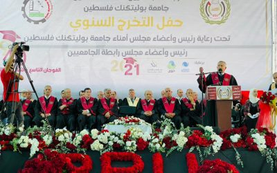 جامعة بوليتكنك فلسطين تحتفل بتخريج الفوجين التاسع والثلاثين والأربعون لطلبة الماجستير والبكالوريوس والدبلوم
