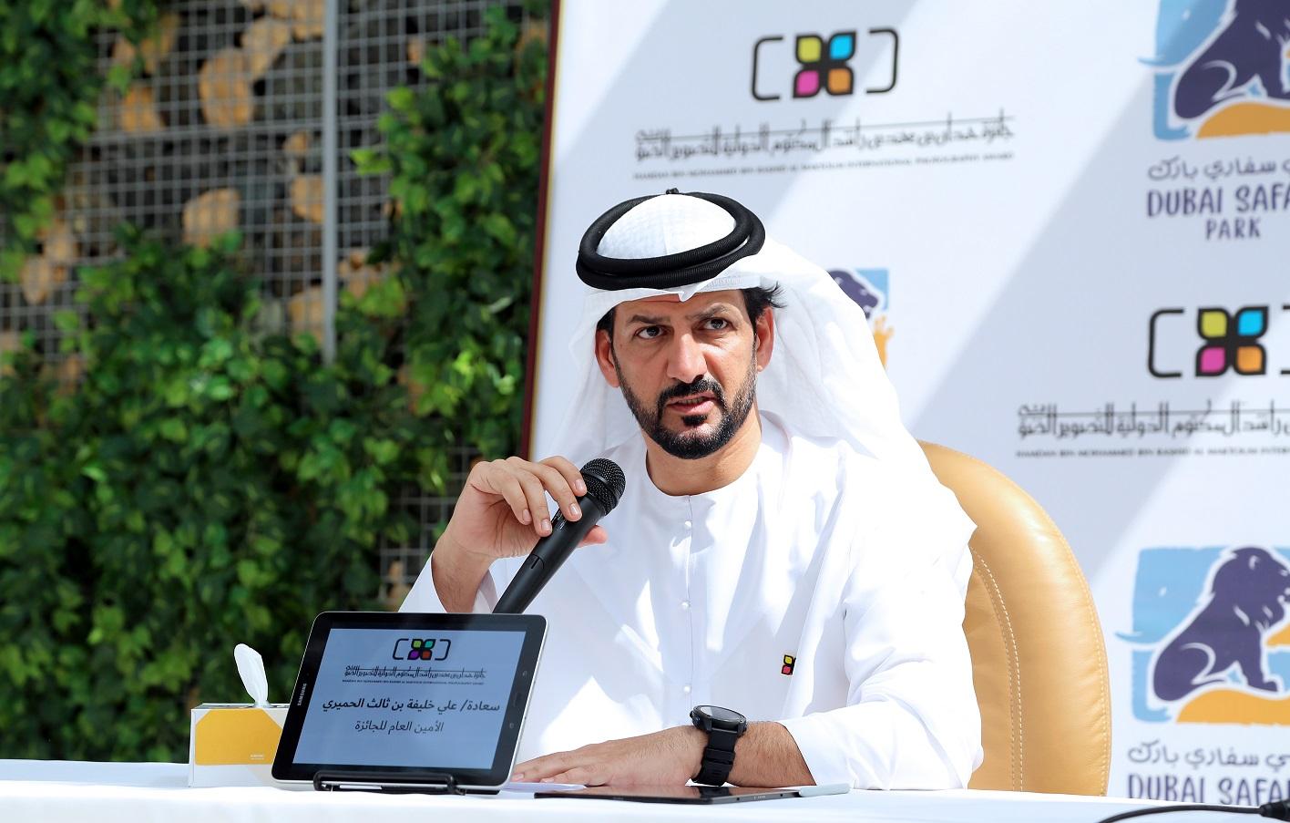 """جائزة حمدان بن محمد الدولية للتصوير تعلن عن شراكةٍ استراتيجية مع """"دبي سفاري بارك"""""""