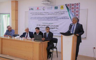 """جامعة بوليتكنك فلسطين تفتتح مشروع """"إعداد فلسطين للتعليم الإلكتروني (E-Pal)"""" بالشراكة جامعة أوسلو والكلية الجامعية للعلوم التطبيقية"""